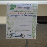 2012_07_05 - GCE_PISA 147